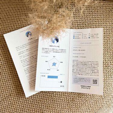 HOTARU PERSONALIZED/HOTARU PERSONALIZED/スキンケアキットを使ったクチコミ(3枚目)