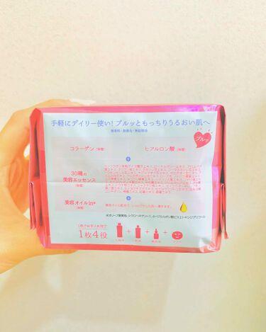 デイリーモイスチュアマスク(うるおい)/肌美精/シートマスク・パックを使ったクチコミ(2枚目)