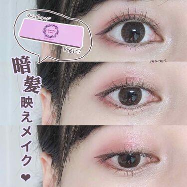 クイックラッシュカーラー/キャンメイク/マスカラ下地・トップコート by 仮姫