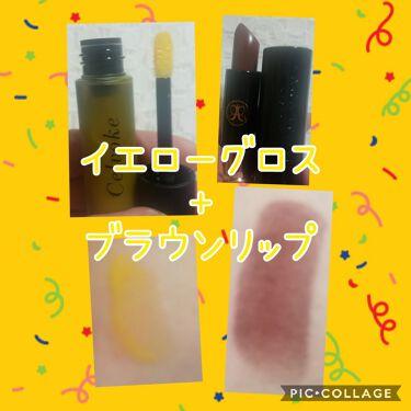 マットリップスティック/アナスタシア ビバリーヒルズ/口紅を使ったクチコミ(1枚目)
