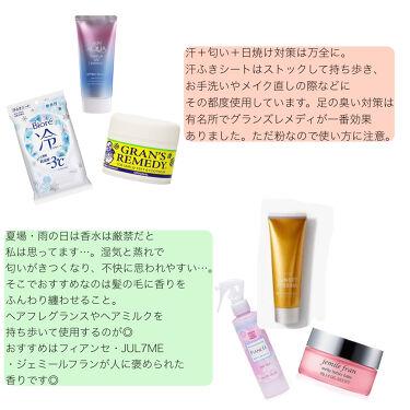 フレグランスヘアミスト ピュアシャンプーの香り/フィアンセ/ヘアスプレー・ヘアミストを使ったクチコミ(3枚目)