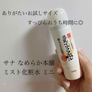 ミスト化粧水 N/なめらか本舗/ミスト状化粧水 by は