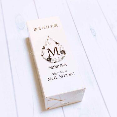 ナイトマスク NOUMITSU/MIMURA/洗い流すパック・マスクを使ったクチコミ(1枚目)