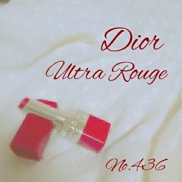 犬派。さんの「Diorルージュ ディオール ウルトラ ルージュ<口紅>」を含むクチコミ