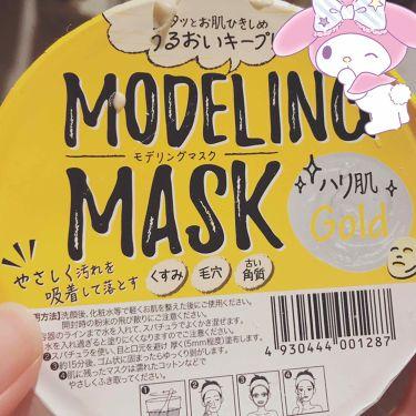 モデリングマスク Gold/ダイト/シートマスク・パックを使ったクチコミ(1枚目)