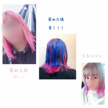 ヘアカラークリーム/マニックパニック/ヘアカラー・白髪染め・ブリーチを使ったクチコミ(4枚目)