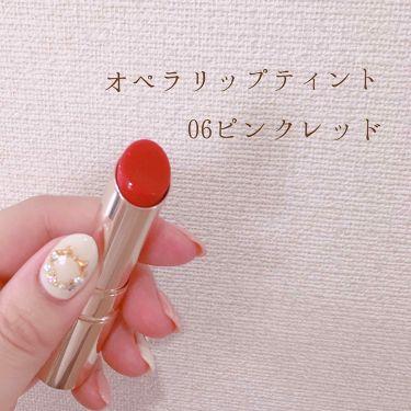 オペラ リップティント N/OPERA/口紅 by ぴったん。