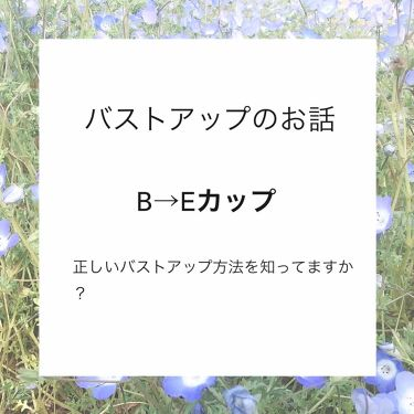 ローション/Curel/ボディローションを使ったクチコミ(1枚目)