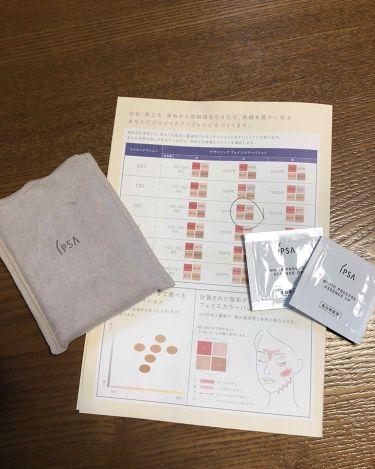 アイブロウ クリエイティブパレット/IPSA/パウダーアイブロウを使ったクチコミ(2枚目)