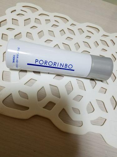 ポロリンボ クリアスキンローション (エイジングケア用化粧水)/雑談/化粧水を使ったクチコミ(1枚目)