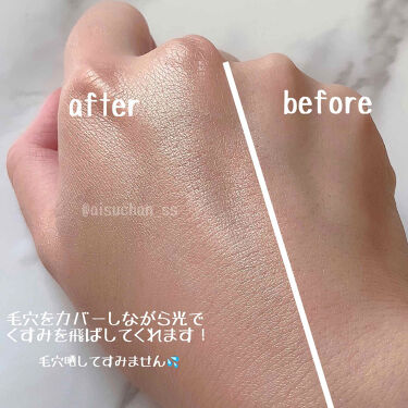 ピュア キャンバス プライマー イルミネーティング/laura mercier/化粧下地を使ったクチコミ(4枚目)