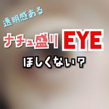 ハローサンシャイン/Hello Sunshine/カラーコンタクトレンズを使ったクチコミ(1枚目)