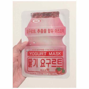 YOGURT MASK PACK/Skin's Boni/シートマスク・パックを使ったクチコミ(1枚目)