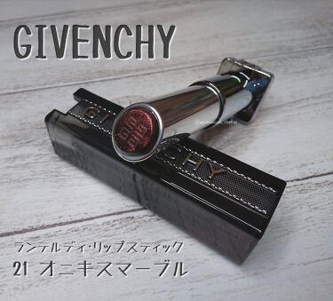 ランテルディ・リップスティック/GIVENCHY/口紅を使ったクチコミ(1枚目)