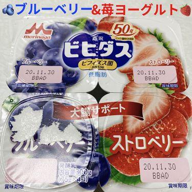 ビヒダスヨーグルト ストロベリー+ブルーベリー4ポット/ビヒダス/食品を使ったクチコミ(1枚目)