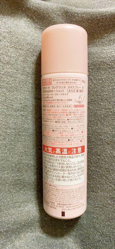 パラソーラ フレグランス UVスプレー N/パラソーラ/日焼け止め(ボディ用)を使ったクチコミ(3枚目)
