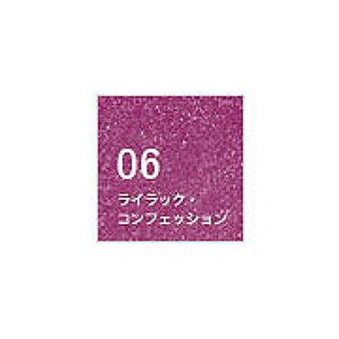 グロス・アンテルディ No.06 ライラック・コンフェッション