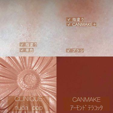 クリームチーク/CANMAKE/ジェル・クリームチークを使ったクチコミ(2枚目)