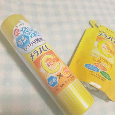 ♪スカイブルー♪さんの「メンソレータム メラノCC薬用しみ対策 美白化粧水<化粧水>」を含むクチコミ