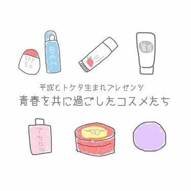 駒さんの「雑談」を含むクチコミ