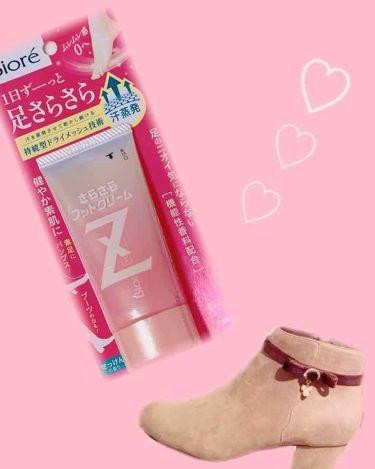 薬用デオドラントZ さらさらフットクリーム せっけんの香り/ビオレ/レッグ・フットケアを使ったクチコミ(1枚目)
