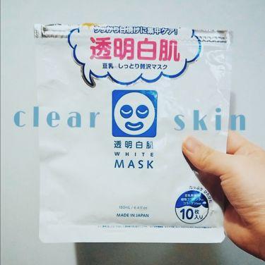 ぺりこさんの「透明白肌(トウメイシロハダ)ホワイトマスクN<シートマスク・パック>」を含むクチコミ