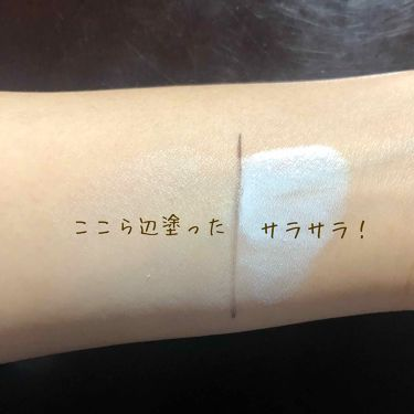 UVベースコントロールカラー SPF 50+・PA+++(新)/無印良品/化粧下地を使ったクチコミ(3枚目)