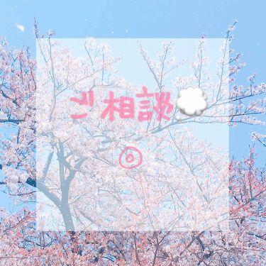 桜 音さんの「雑談」を含むクチコミ