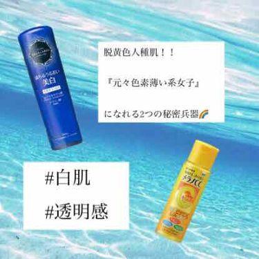 tsukimiさんの「メンソレータム メラノCC薬用しみ対策 美白化粧水<化粧水>」を含むクチコミ