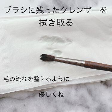 ブラシ クレンザー/M・A・C/その他化粧小物を使ったクチコミ(6枚目)