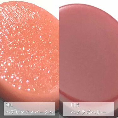 エクストラ リップ ティント/BOBBI BROWN/リップケア・リップクリームを使ったクチコミ(3枚目)