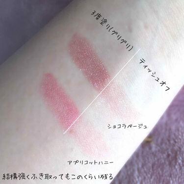 TSシャイニーリップA/セリア/口紅を使ったクチコミ(4枚目)