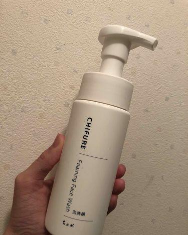 泡洗顔/ちふれ/その他洗顔料を使ったクチコミ(1枚目)