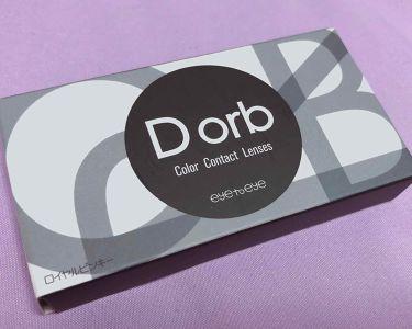 Dorb/カラーコンタクト/その他を使ったクチコミ(3枚目)