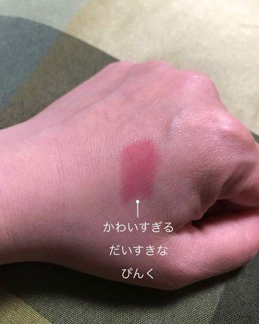 モイスチャー リッチ リップスティック/SUQQU/口紅を使ったクチコミ(2枚目)