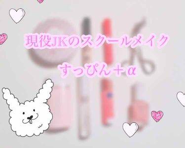 meisuiさんの「クラブすっぴんパウダー パステルローズの香り<その他スキンケア>」を含むクチコミ