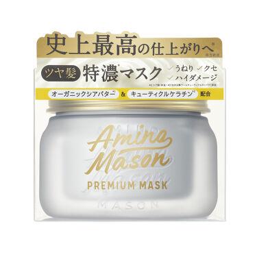 2021/4/14発売 アミノメイソン プレミアムモイスト クリームマスク