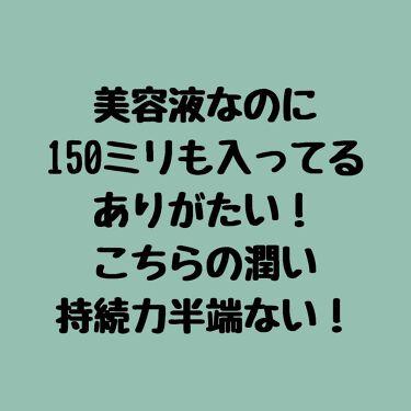 日本酒の化粧水 高保湿/菊正宗/ボディローションを使ったクチコミ(3枚目)