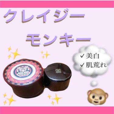 クレイジーモンキー Dokkaebi Derma Care Cream Auroma Dr.5