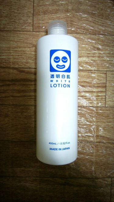 ホワイトローション/透明白肌(トウメイシロハダ)/化粧水を使ったクチコミ(1枚目)