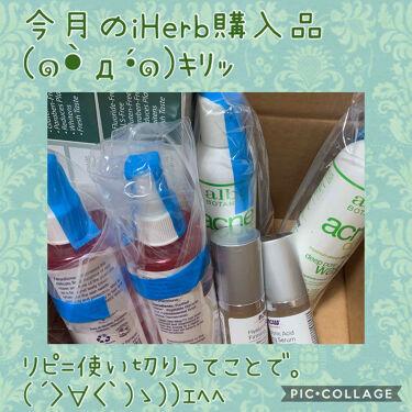 Rosewater & Glycerin/Heritage consumer products(海外)/化粧水を使ったクチコミ(1枚目)