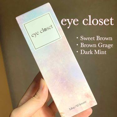 """eye closet 1day SweetSeries """"Girly""""(アイクローゼットワンデースウィートシリーズ ガーリー)/EYE CLOSET/カラーコンタクトレンズを使ったクチコミ(2枚目)"""