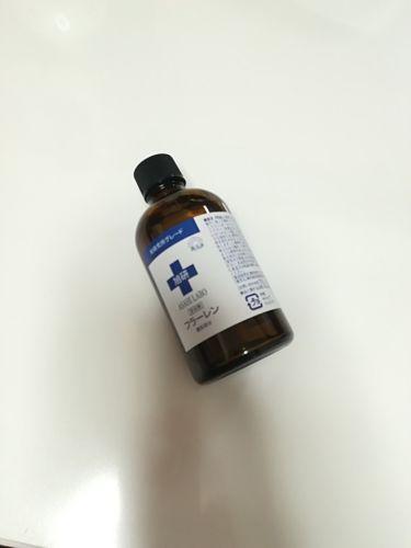 VC1000ローション/プラチナレーベル/化粧水を使ったクチコミ(3枚目)