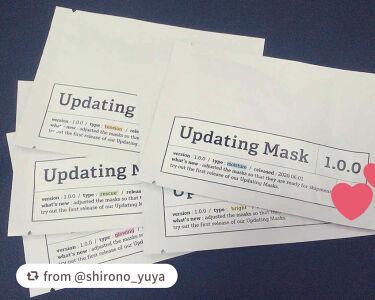 Updating Mask 1.0.0 5タイプセット 1セット5枚入り/meol/シートマスク・パックを使ったクチコミ(1枚目)