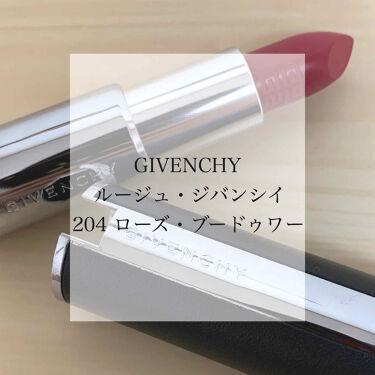 ルージュ・ジバンシイ/GIVENCHY/口紅を使ったクチコミ(1枚目)