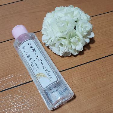 DAISO 日本酒と米セラミド配合の潤い化粧水