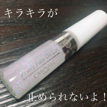 フルーティーピュアオイルリップ/CANMAKE/リップグロス by いちぱん