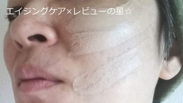 BBリキッドバー/マナラ/化粧下地を使ったクチコミ(3枚目)