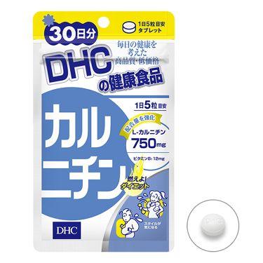 カルニチン DHC