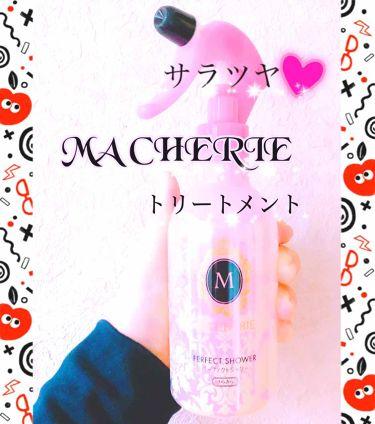 撫子さんの「マシェリパーフェクトシャワー(さらさら) EX<プレスタイリング・寝ぐせ直し>」を含むクチコミ